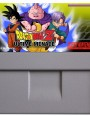 Dragonball Z - Ultime Menace